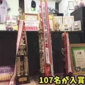 宮崎バトル優勝 | 宮崎市キッズヒップホップ専門ダンススクールスタジオSSプロジェクト