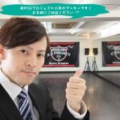 キッズダンス担当講師 アッキー先生   宮崎市キッズヒップホップ専門ダンススタジオSSプロジェクト