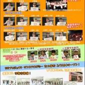 KDM | 宮崎市キッズヒップホップ専門ダンススタジオSSプロジェクト