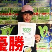 ダンスバトル1000南九州版 優勝 宮崎市キッズヒップホップ専門ダンススクールスタジオSSプロジェクト
