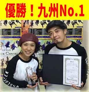"""""""九州No.1""""チカラ先生&ミータン先生"""