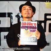 チカラ優勝 | 宮崎市キッズヒップホップ専門ダンススタジオSSプロジェクト