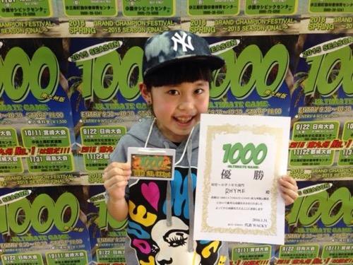 ダンスバトル1000 南九州版   宮崎市キッズヒップホップ専門ダンススタジオSSプロジェクト