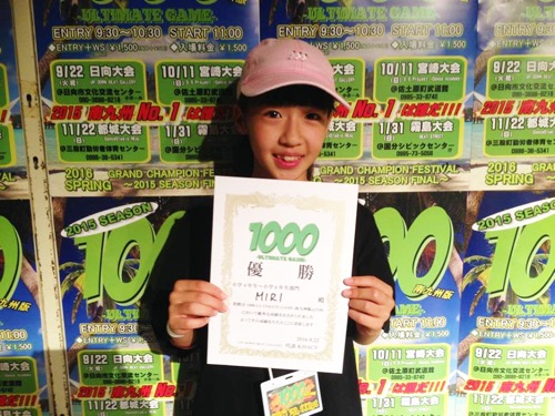 ダンスバトル1000南九州版   宮崎市キッズヒップホップ専門ダンススタジオSSプロジェクト