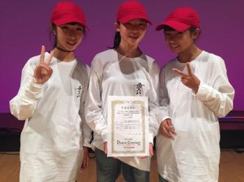 ヘッドハンター宮崎予選ジュニア部門 | 宮崎市キッズヒップホップ専門ダンススタジオSSプロジェクト