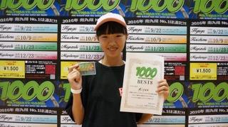 ベスト8 Miyuuさん