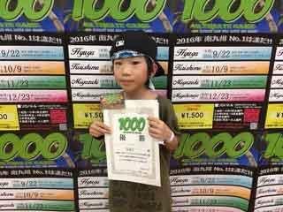 1000 南九州 宮崎   宮崎市キッズヒップホップ専門ダンススクールスタジオSSプロジェクト