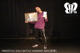 NIKI 福岡バトル優勝 | 宮崎市キッズヒップホップ専門ダンススクールスタジオSSプロジェクト