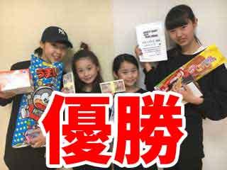 宮崎ダンスバトル 宮崎市キッズヒップホップ専門ダンススクールスタジオSSプロジェクト