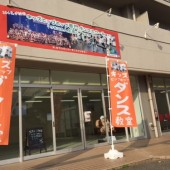 SSプロジェクト佐土原校 | 宮崎市キッズヒップホップ専門ダンススタジオSSプロジェクト