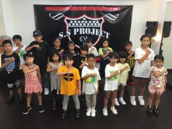 キッズヒップホップブロンズ | 宮崎市キッズヒップホップ専門ダンススタジオSSプロジェクト