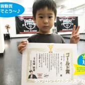 皆勤賞 カリスマベビーダンサー宮崎 清武 佐土原 キッズヒップホップダンススクールSSプロジェクトダンスアカデミー