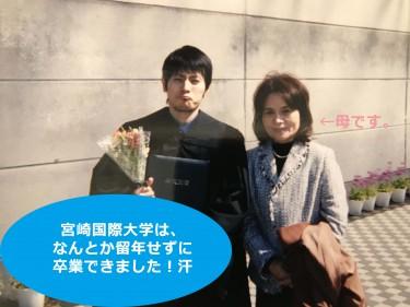 Acky→ 宮崎 佐土原 清武 キッズ ヒップホップダンススクールSSプロジェクト