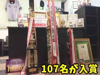 宮崎ダンスバトル | 宮崎佐土原清武キッズヒップホップ専門ダンススクールスタジオSSプロジェクト