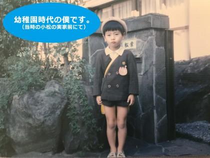 宮崎 佐土原 清武 キッズ ヒップホップダンススクールSSプロジェクト