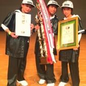 A→spirits 優勝
