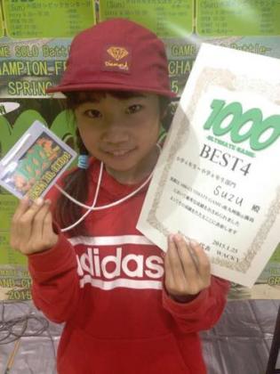 1000 南九州版 2014年ベスト4 SUZU | 宮崎市キッズダンススクール SSプロジェクト