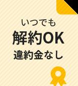 宮崎 佐土原 清武キッズヒップホップダンススクールスタジオSSプロジェクトダンスアカデミー