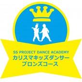 ロゴ 宮崎 佐土原 清武 キッズ ヒップホップダンススクールSSプロジェクト