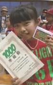 1000 南九州版 2014年 準優勝 koTone | 宮崎市キッズダンススクール SSプロジェクト
