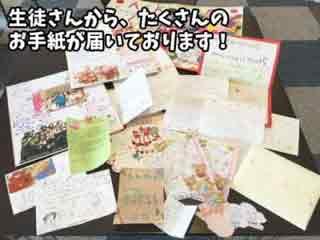 生徒・保護者の声 | 宮崎市キッズヒップホップ専門ダンススタジオSSプロジェクト