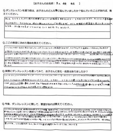 生徒・保護者の声 口コミ 宮崎市キッズヒップホップ専門ダンススタジオSSプロジェクト