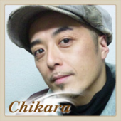 POP / Lockin 担当講師 チカラ先生 | 宮崎市キッズヒップホップ専門ダンススタジオSSプロジェクト