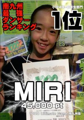 1000 南九州版 2014年ランキング1位 MIRI | 宮崎市キッズダンススクール SSプロジェクト