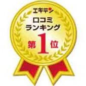 エキテン口コミ評判1位 | 宮崎市キッズヒップホップ専門ダンススクールスタジオSSプロジェクト