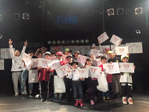 宮崎ダンスバトルSSN キッズヒップホップ専門ダンススタジオSSプロジェクト