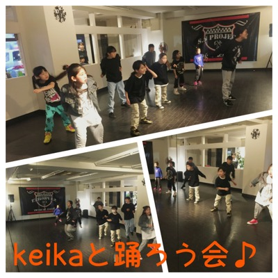keikaと踊ろう会 | 宮崎市キッズヒップホップ専門ダンススタジオSSプロジェクト
