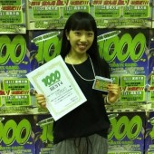 ダンスバトル1000南九州版 | 宮崎市キッズヒップホップ専門ダンススタジオSSプロジェクト