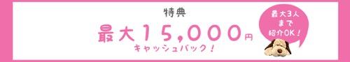 紹介キャンヘ゜ーン | 宮崎市キッズヒップホップ専門ダンススタジオSSプロジェクト