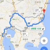 CHIKARA WS | 宮崎市キッズヒップホップ専門ダンススタジオSSプロジェクト