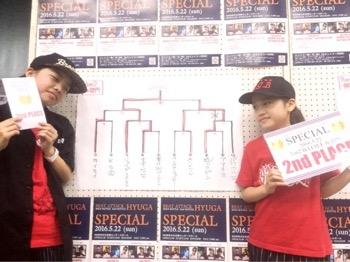 日向ダンスバトル2on2準優勝ノックピン | 宮崎市キッズヒップホップ専門ダンススタジオSSプロジェクト