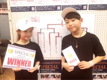 日向ダンスバトル2on2優勝 りょうがとさくら | 宮崎市キッズヒップホップ専門ダンススタジオSSプロジェクト