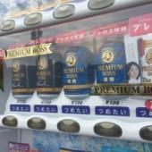 値下げ | 宮崎市キッズヒップホップ専門ダンススタジオSSプロジェクト