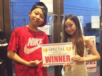 りょうがとさくら 日向ダンスバトル優勝 | 宮崎市キッズヒップホップ専門ダンススタジオSSプロジェクト