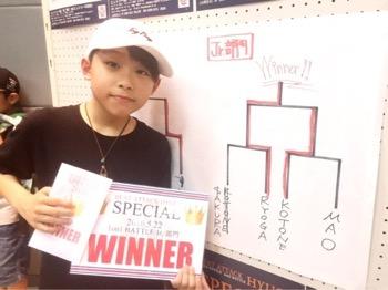 日向ダンスバトル優勝リョウガ | 宮崎市キッズヒップホップ専門ダンススタジオSSプロジェクト