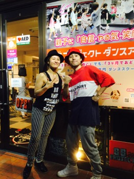 宮崎市キッズヒップホップ専門ダンススタジオSSプロジェクト
