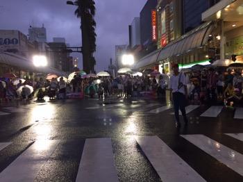 えれこっちゃみやざきダンスバトル | 宮崎市キッズヒップホップ専門ダンススタジオ