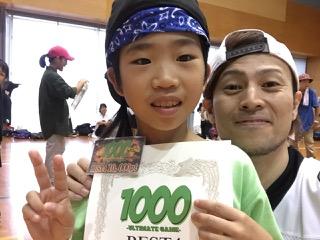 ダンスバトル1000南九州版 | 宮崎市キッズヒップホップ専門ダンススクールスタジオSSプロジェクト