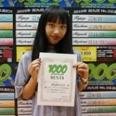 1000 南九州版 | 宮崎市キッズヒップホップ専門ダンススクールスタジオSSプロジェクト