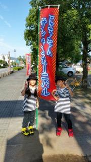 miyazaki_dance_school_studio_ssproject_nichinan_sunsun_small2