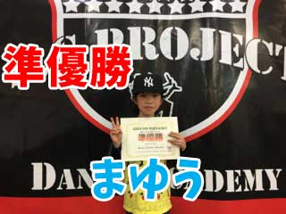 SSN2017準優勝 まゆうさん