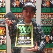 1000南九州版2017優勝koTone | 宮崎市キッズヒップホップ専門ダンススクールスタジオSSプロジェクト