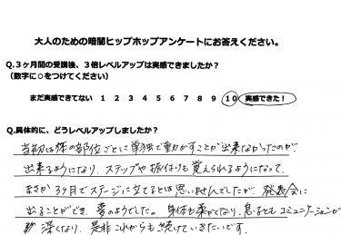 スタジオ 宮崎 ダンススクール 暗闇フィットネス ヨガ トランポリン キッズ 大人 レビュー 声