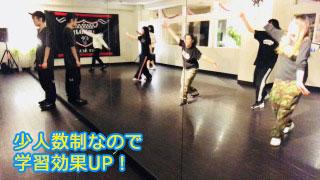 宮崎 佐土原 清武 大人社会人 ヒップホップ専門ダンススクールスタジオSSプロジェクト