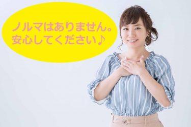 宮崎 ヨガスタジオ スクール SSプロジェクトダンスアカデミー