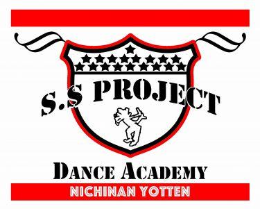 宮崎 清武 日南キッズヒップホップダンススクールスタジオSSプロジェクト